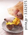 焼き芋 芋 さつまいもの写真 3182975