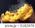 焼き芋 さつまいも 芋の写真 3182976