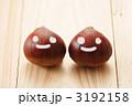 栗フェイス 3192158