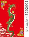 辰 昇り竜 昇り龍のイラスト 3202001