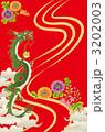 辰 昇り竜 昇り龍のイラスト 3202003