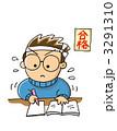 受験 受験勉強 受験生のイラスト 3291310