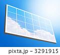 ソーラー発電 ソーラーパネル ソーラーパワーのイラスト 3291915