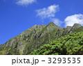 北アルプス 西穂高岳 西穂の写真 3293535