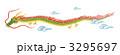 龍(カラー) 3295697