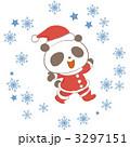 パンダ サンタクロース 動物のイラスト 3297151