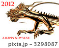 辰 2012 年賀のイラスト 3298087
