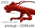辰 2012 年賀のイラスト 3298146