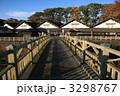 山居倉庫 倉庫 米蔵の写真 3298767