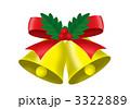 クリスマスベル 3322889