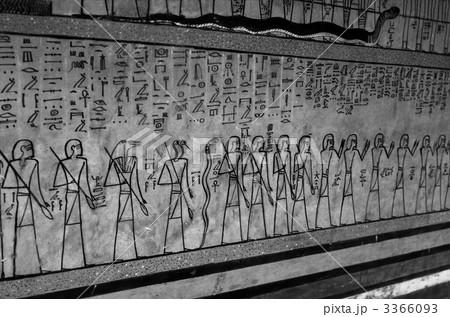 ツタンカーメン王墓の壁画 3366093