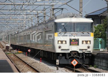 185系あかぎ 特急あかぎ 特別急行列車の写真素材 [3368083] - PIXTA