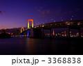 夕景 お台場海浜公園 ライトアップの写真 3368838