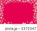 クリスマス 3372347