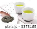 お茶 3376165