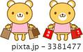 セール 熊 ショッピングのイラスト 3381477