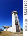 フィッツロイ島のライトハウス 3384199