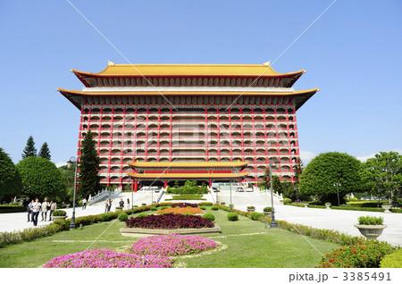 台湾 圓山大飯店 3385491