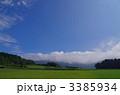 草原 空 青空の写真 3385934