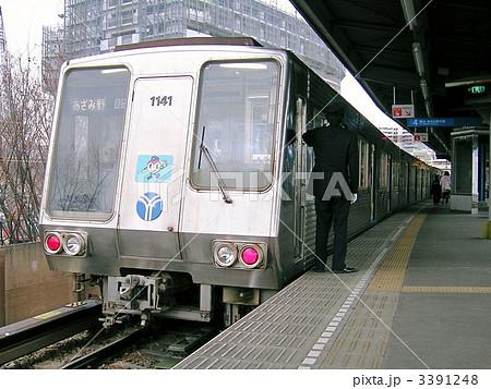 横浜市営地下鉄1000形 3391248
