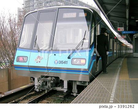 横浜市営地下鉄3000S形 3391262