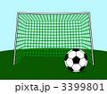 サッカーゴールとボール 3399801