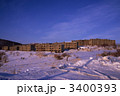 八幡平松尾鉱山跡地・冬 3400393