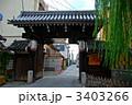 京都の旧遊郭「島原大門」(京都市下京区) 3403266