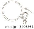 虫めがね POINT! 男の子のイラスト 3406865