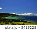 石垣島 コバルトブルー マリンブルーの写真 3416228