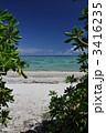 青い海 コバルトブルー エメラルドルリーンの写真 3416235