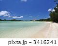底地ビーチ 海岸 海の写真 3416241