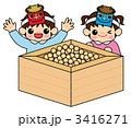 節分豆と鬼のお面の子供 3416271