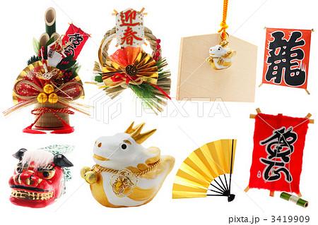 2012正月干支人形と置物 飾り物てんこ盛り 3419909