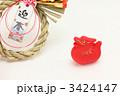 辰 正月飾り 辰年の写真 3424147
