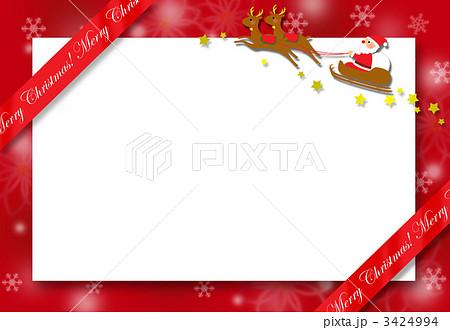 クリスマスフレームのイラスト ... : カード ダウンロード 無料 : カード