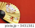 辰 正月飾り 辰年の写真 3431381