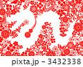 龍 年賀状 辰年 紅白 ハガキサイズ 3432338