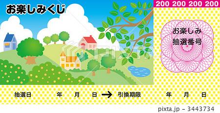 宝くじ 夏 抽選券 風景のイラストのイラスト素材 3443734 Pixta