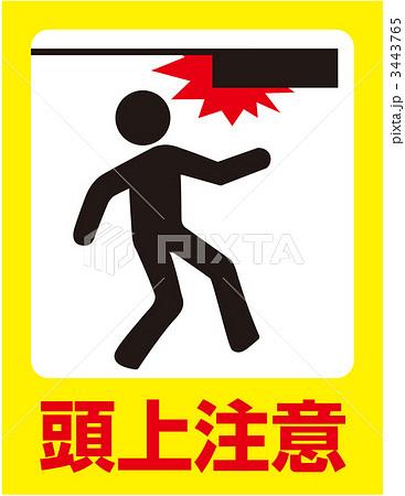 頭上注意_01のイラスト素材 ... : メッセージカード 無料 テンプレート : カード