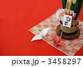 門松 正月イメージ 正月飾りの写真 3458297