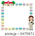 家庭訪問の飾り枠 3475671