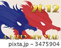 干支 辰 2012年のイラスト 3475904