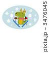 辰 竜 スキーのイラスト 3476045