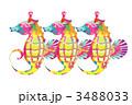 タツノオトシゴ 干支 辰のイラスト 3488033