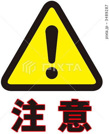 カード カード 無料 素材 : ... 013のイラスト素材 [3489287] - PIXTA