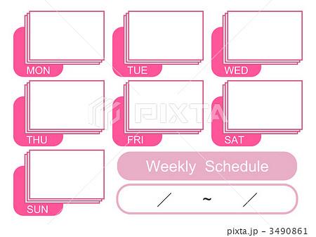 イラスト素材: 週間予定表 ... : 週間 スケジュール ダウンロード : すべての講義