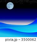海 夜 満月のイラスト 3500062