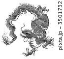 辰 干支 竜のイラスト 3501732