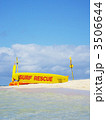 珊瑚礁の海岸~青い空とサーフボード~ 3506644